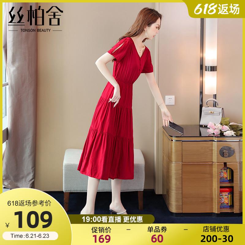Женские платья Артикул 617909418848