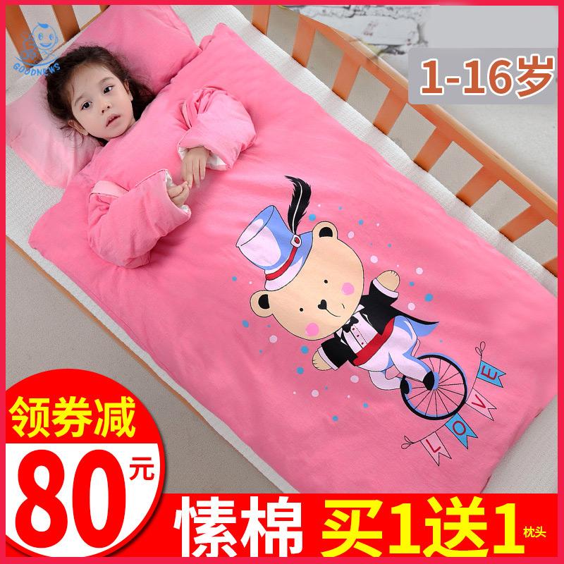 儿童睡袋婴儿秋冬季纯棉中大童加厚小孩被子四季款宝宝防踢被神器