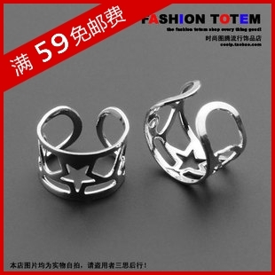 59 Free without pierced ear bone glossy folder folder eardrum pierced earrings love star ear jewelry
