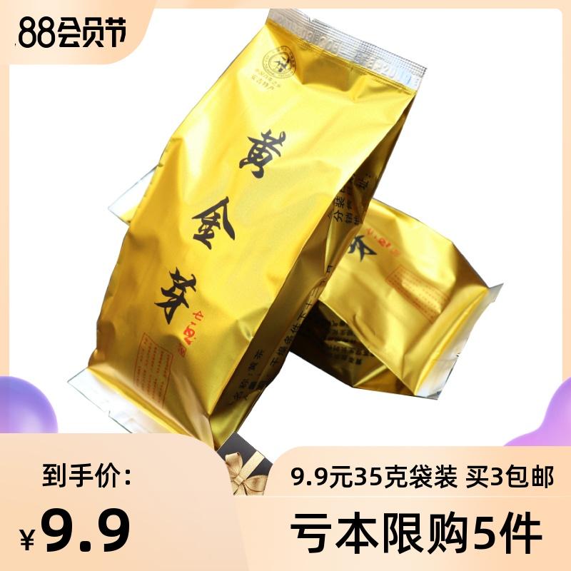 Белый чай Анжи Артикул 603671628937