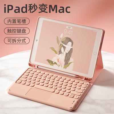 BOW航世2020款苹果iPad平板电脑壳air3/2保护套air4蓝牙触控键盘10.9磁吸9.7 全包10.2带笔槽Pro鼠标10.5英寸