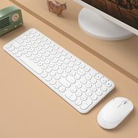 【送鼠标垫】BOW航世静音无线键盘鼠标 笔记本台式电脑外接便携办公用迷你小键鼠套装粉色女生可爱可充电
