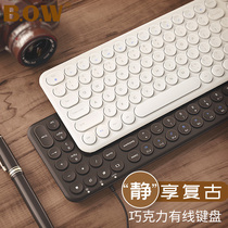 BOW巧克力静音充电无线键盘带数字圆键笔记本电脑台式外接有线超薄办公专用打字无声鼠标套装女生可爱便携小