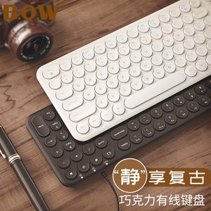 BOW巧克力静音充电无线键盘带数字 圆键笔记本电脑台式外接有线超薄办公专用打字无声鼠标套装女生可爱便携小