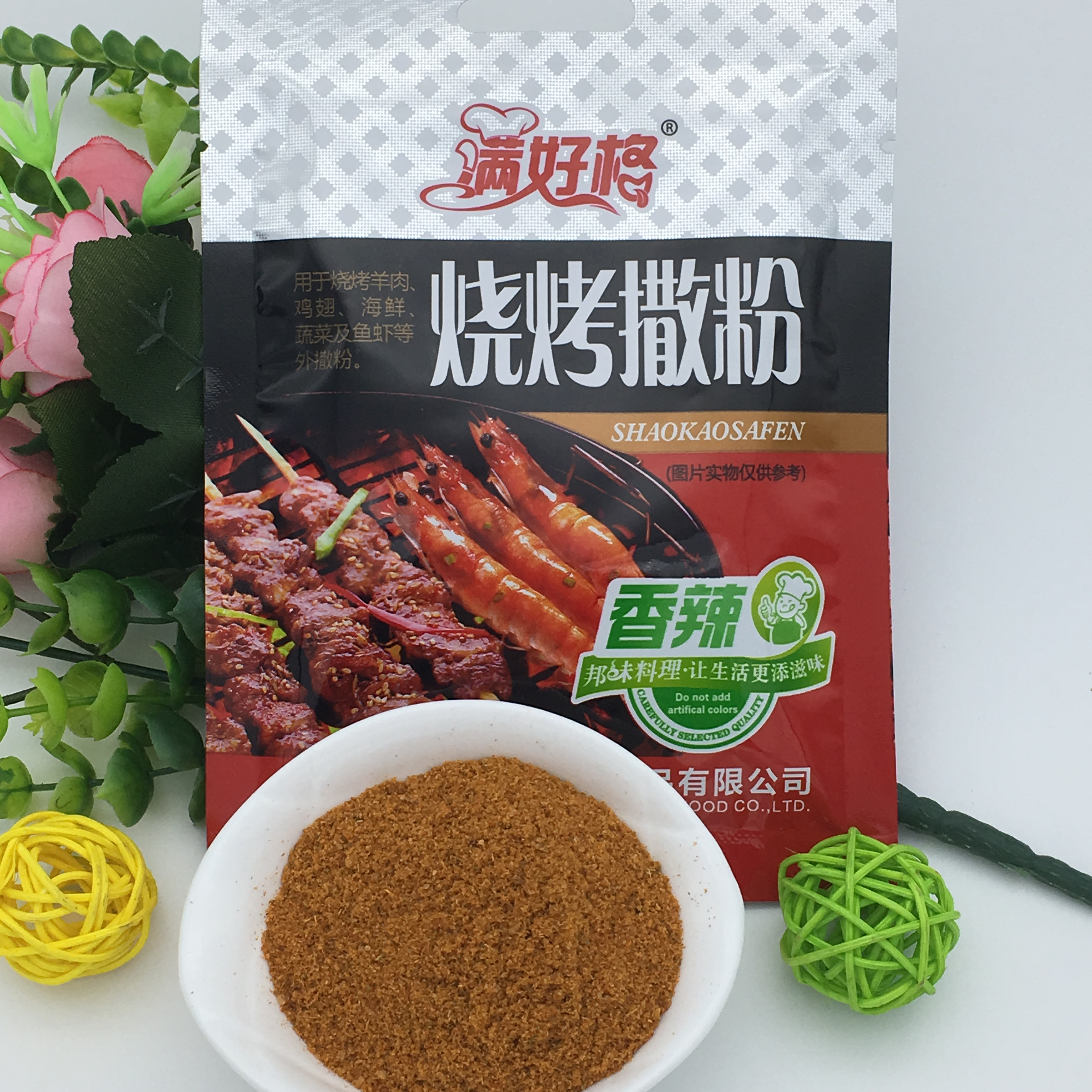 Barbecued mutton, beef, pork, chicken, seafood, vegetable, fish, etc. fried with cold sauce, powdered seasoning, spicy