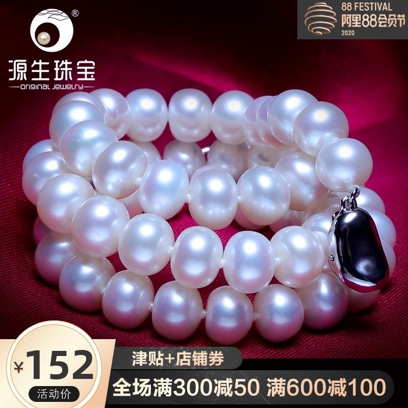 珍珠diy淡水简约强光女锁骨项链