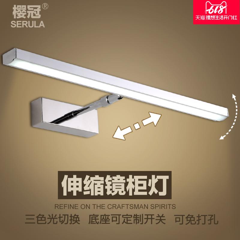 LED镜前灯免打孔三色调光现代简约不锈钢可伸缩浴室卫生间镜柜灯