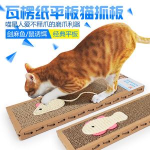 剑麻诱饵瓦楞纸 平板猫抓板 剑麻老鼠/鱼猫咪磨爪游乐玩具