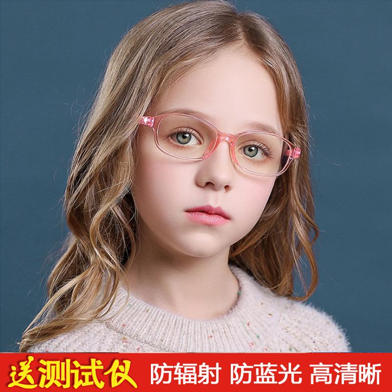 儿童防辐射防蓝光眼镜圆脸平光镜学生预防近视网课护眼超轻电脑镜