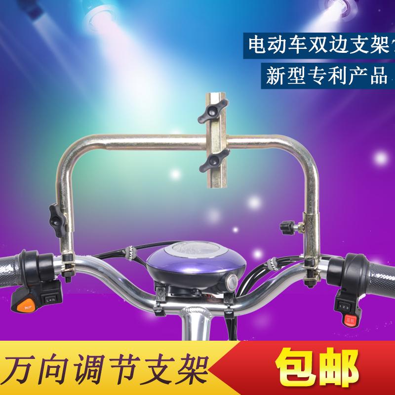 Электромобиль зонт стоять аккумуляторная батарея автомобиль мотоцикл велосипед трехколесный велосипед. зонтик универсальный регулировать стоять бесплатная доставка