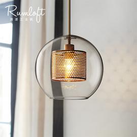 工业风餐厅单头吊灯轻奢复古创意个性过道吧台灯玻璃圆球床头吊灯