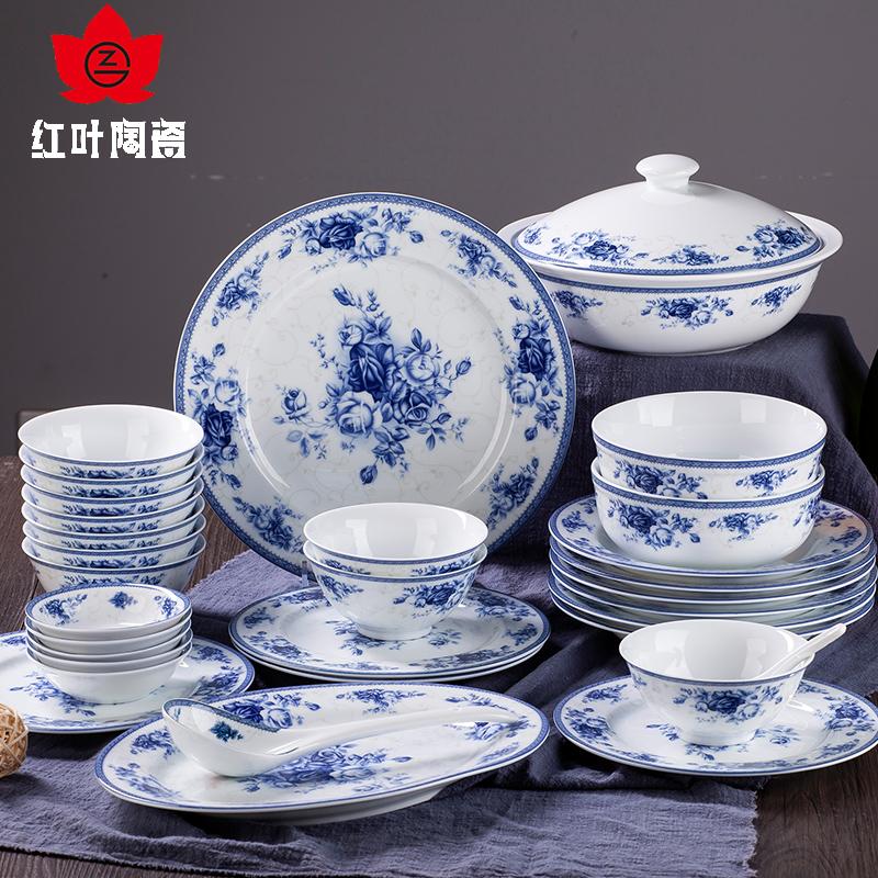 红叶陶瓷碗碟套装家用细景德镇白瓷