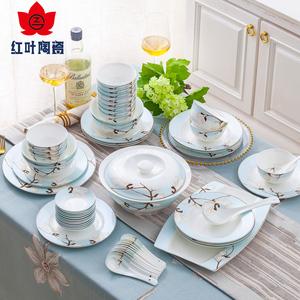 红叶景德镇高档骨瓷餐具套装碗碟