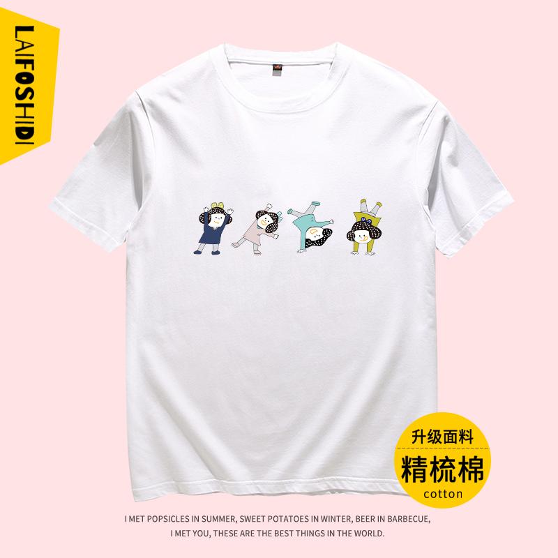 Harajuku kids print womens loose and versatile crew neck 2020 new summer short sleeve T-shirt