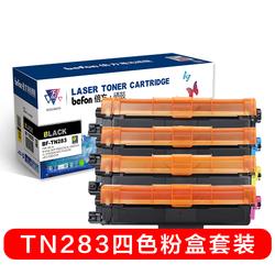 适用兄弟HL-3160CDW粉盒DCP-9030CDN TN283墨粉盒HL-3190CDW MFC-9350CDW MFC-9150CDN硒鼓墨盒TN287碳粉晒鼓