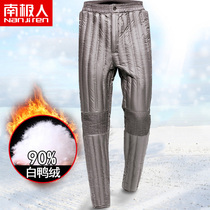 Antarctic down pants man wearing high waist thickening warm middle elderly man inner gall cotton pants son father man