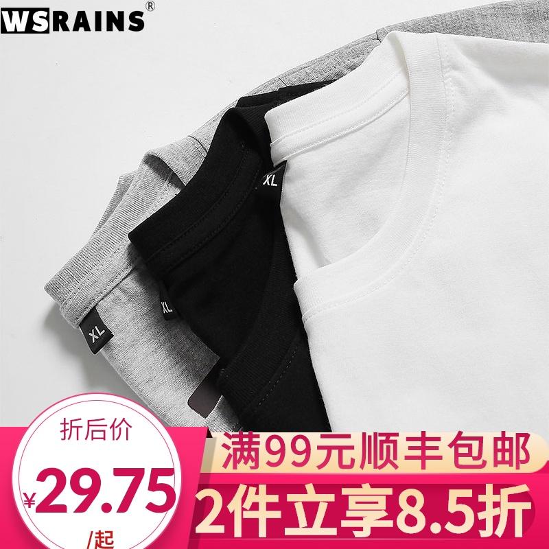 中老年人男夏装短袖T恤宽松大码简约白色纯棉上衣纯色圆领爸爸