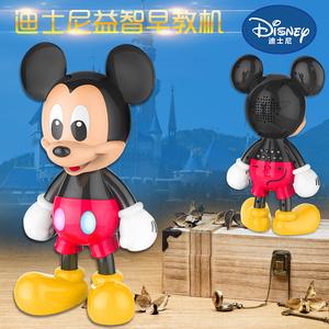儿童玩具迪士尼早教故事机米奇大白米妮早教机MP3播放可充电下载