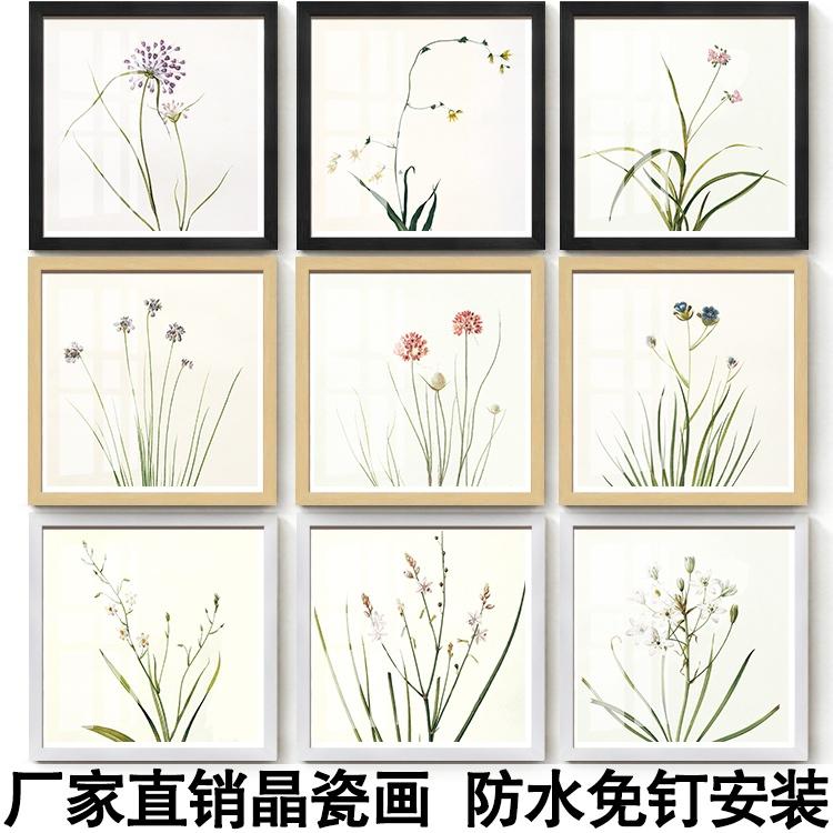 中式花草简约现代餐厅客厅墙壁挂画