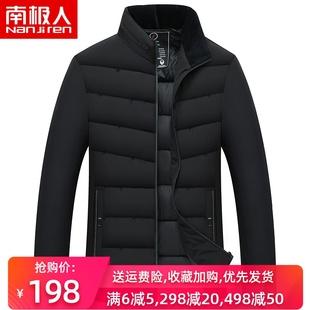 南极人中年棉衣男士爸爸冬装加厚40岁棉服短款外套中老年保暖棉袄