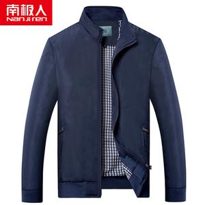 南极人夹克男秋季新款中青年立领韩版男士茄克衫外套男装薄款上衣