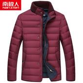 韩版 立领轻薄款 短款 中青年男装 南极人羽绒服男秋冬季 外套 新款 修身