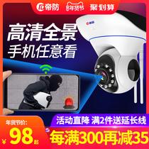 无线摄像头wifi连手机远程监控器家用高清夜视360度监视家庭室外