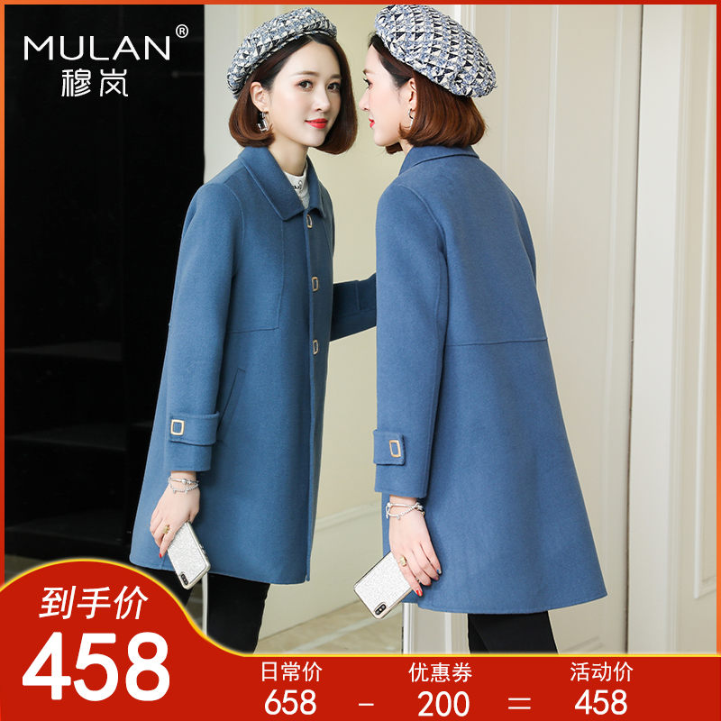 Mulan womens new double-sided cashmere coat in autumn and winter 2019 A-line thin all wool pure hand-made woolen coat