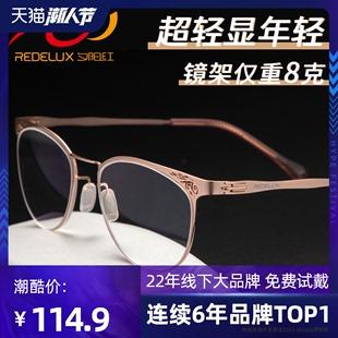 夕阳红老花镜女时尚 250300度眼镜 150 200 超轻防蓝光高清老人100