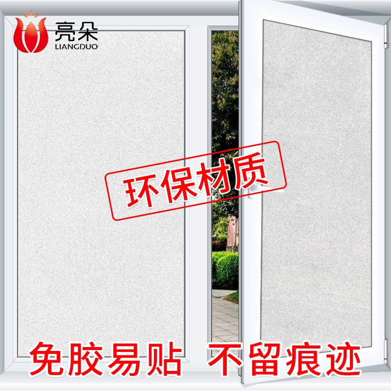 Солнцезащитные пленки / Наклейки на стекло Артикул 600151335222