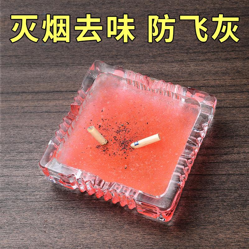 烟灰缸防飞灰吸附去除烟灰清洁剂灭烟沙泥清新香膏防烟味灰飞神器