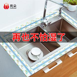 自粘水槽防水贴厨房防油贴纸洗菜盆洗漱台吸水贴灶台面用油烟贴纸