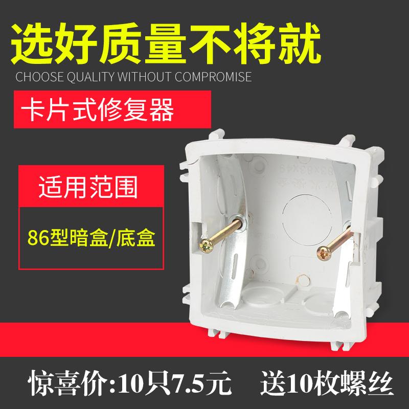 Коробки для розеток Артикул 595950205180