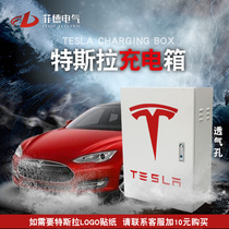 Tesla electric vehicle charging pile distribution box electric vehicle charging box 500700250 high protection grade