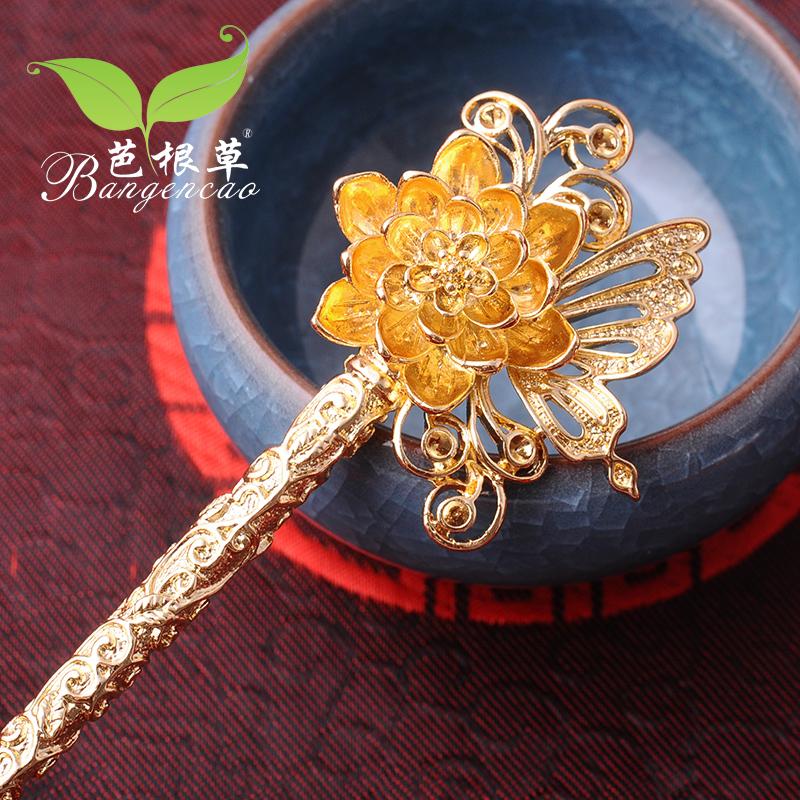 26.00元包邮旗袍古典复古金色簪子盘发古代发夹