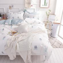 简约全棉纯棉四件套 夏季小清新裸睡床笠三件套被套床单床上用品