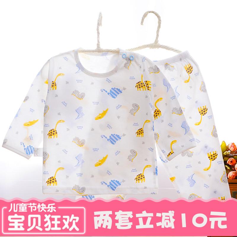 小富兰克夏季婴儿纯棉睡衣婴儿衣服空调服家居服薄款夏装长袖套装
