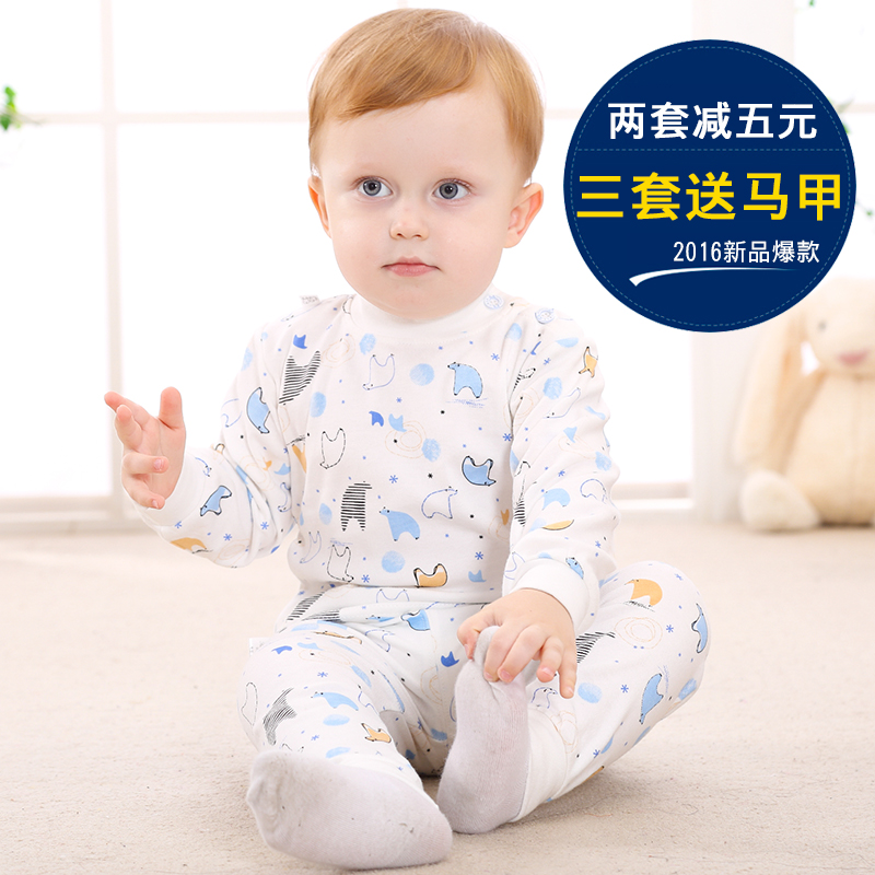 兒童寶寶男童全棉女童秋裝