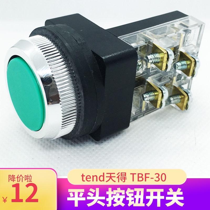 按钮开关TBF-251-30天得TEND台湾原装30mm电源启动停止绿色自复位