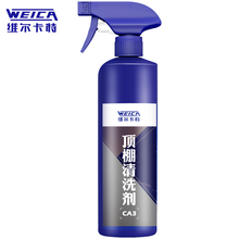 Car interior cleaning agent vehicle roof special suede strong decontamination free foam cleaning and cleaning device