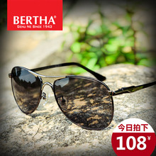 Bertha polarizing sunglasses discoloration glasses for men driving special driver's glasses day and night for men driving Sunglasses