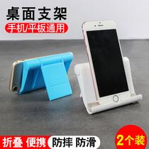 手机架桌面懒人支架ipad平板通用折叠式便携床上看电视神器支撑架