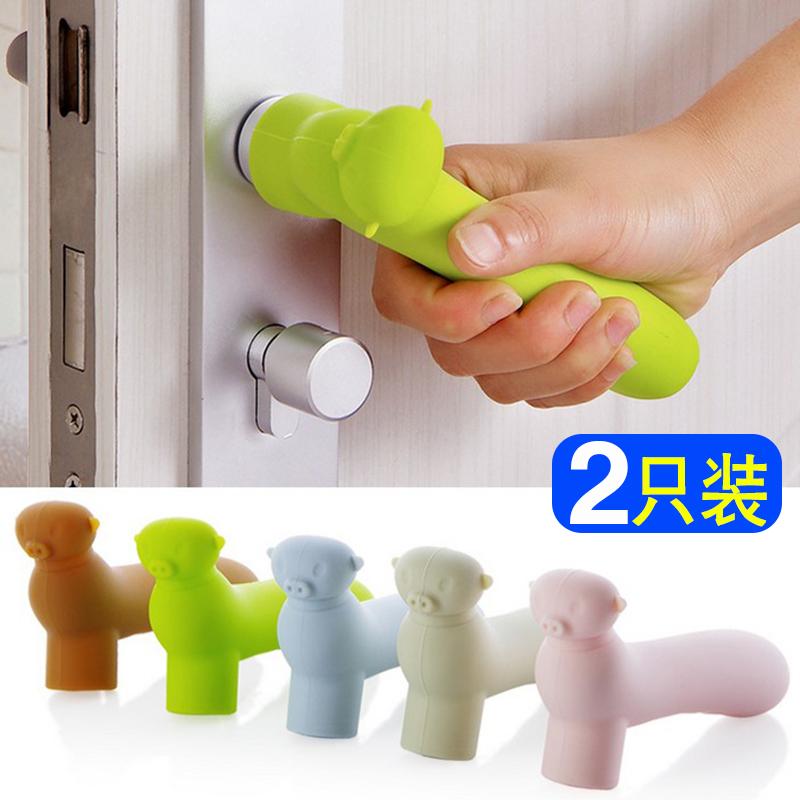 硅胶门把手保护套防撞门把套防盗门房间拉手门把手套房门拉手套垫