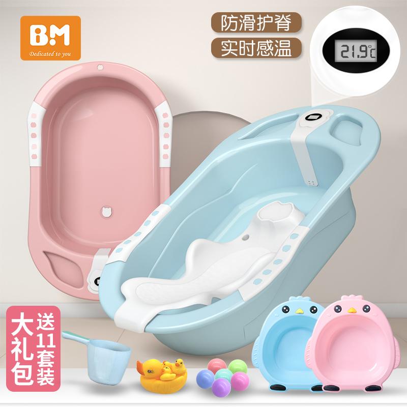 婴儿洗澡盆