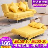 懒人沙发小户型卧室沙发客厅折叠沙发床两用布艺沙发北欧简约现代