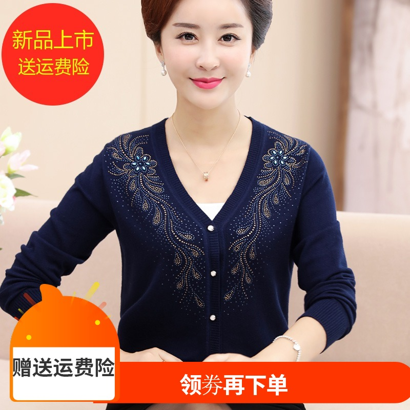 Fattening plus size 200kg middle aged and old womens spring and autumn clothing knitted sweater cardigan fat mother sweater thin coat