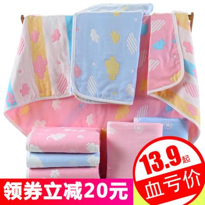 婴儿浴巾纯棉纱布超柔吸水洗澡新生儿童婴幼用品宝宝家用初生被子