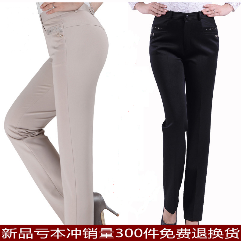 Mothers pants loose elastic comfortable spring and autumn womens pants casual large size straight tube for autumn