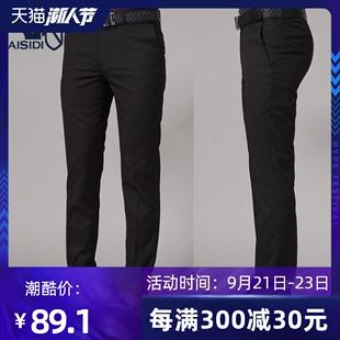 男商务正装 西服裤 夏季 垂感黑色小西装 裤 子直筒薄款 西裤 免烫修身