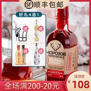 莫罗3号圣鹿利口酒 女主的药 蔓越莓味力娇酒 俄罗斯进口女士洋酒